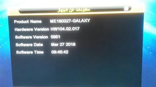 اليكم سوفت GALAXY 999 HD MINI  الابيض  863233026