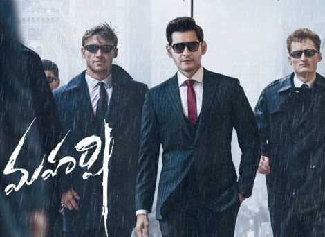 maharshi-full-movie-in-telugu-download-hd-jio-rockers