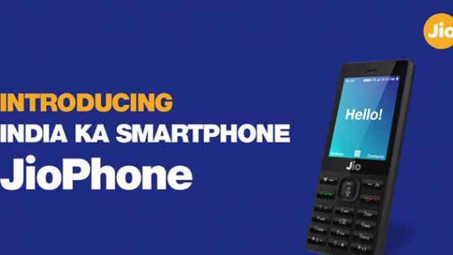 Jio 4g Phone Booking: बस कुछ घंटों का इंतजार और, ऐसे 500 रुपये में कराएं फोन की बुकिंग