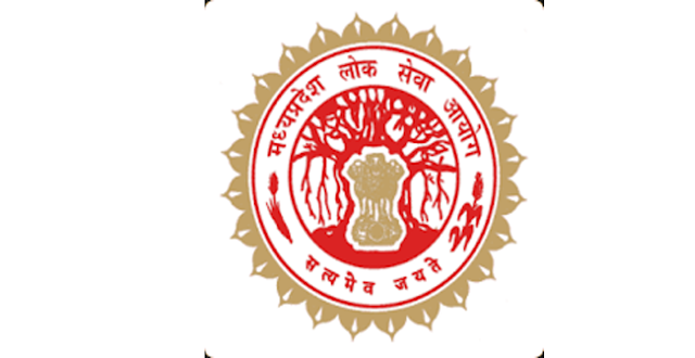 MPPSC Recruitment 2020 State Forest Service Exam 2020 – 111 Posts Last Date 10-02-2021