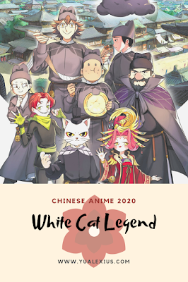 Donghua 2020 White Cat Legend