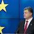 Наступил день, когда, как обещал Порошенко, украинцы получат безвиз с ЕС