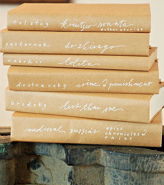 kraft paper book covers