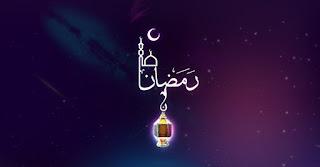 خلفيات رمضان ٢٠٢٠