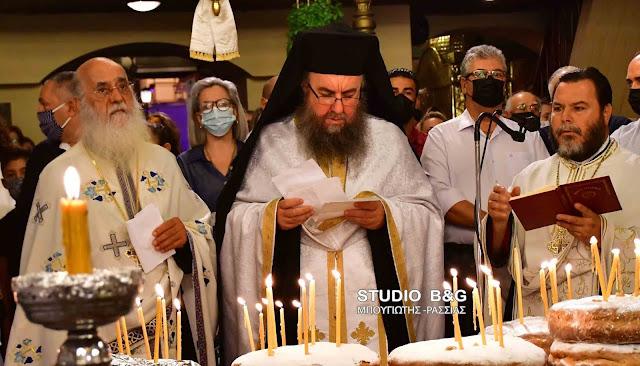 Αργολίδα: Το Δρέπανο γιόρτασε τους Αγίους Αδριανό και Ναταλία (βίντεο)