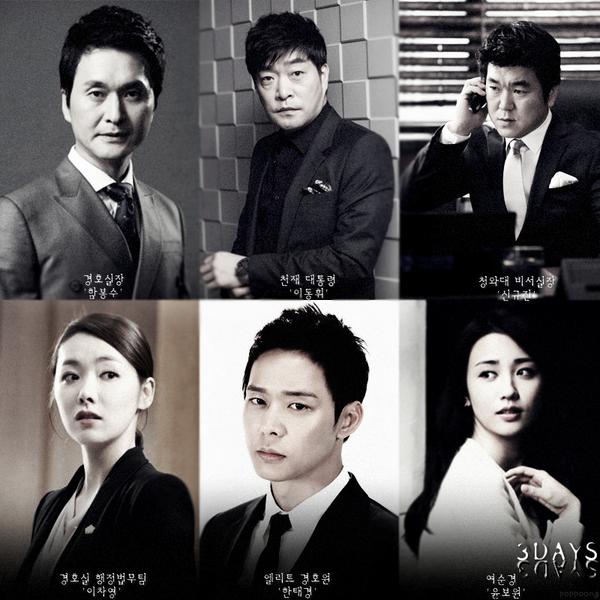 Rating 3 days korean drama : Look whos back film
