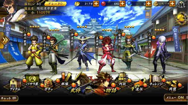 Video Highlights Characters Game Sengoku Basara: Battle Party