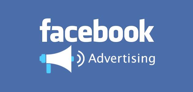التسويق الإلكتروني عبر الفيس بوك