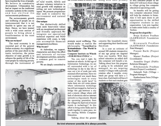 Aahwahan Foundation in News Media