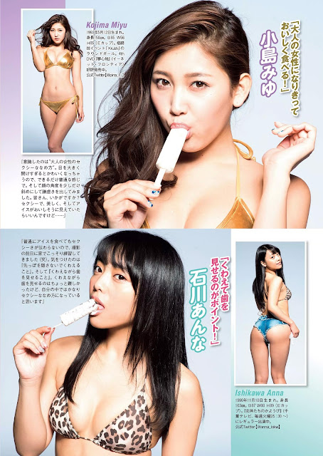 Ice Kawaii Weekly Playboy No 36 2017 Pictures