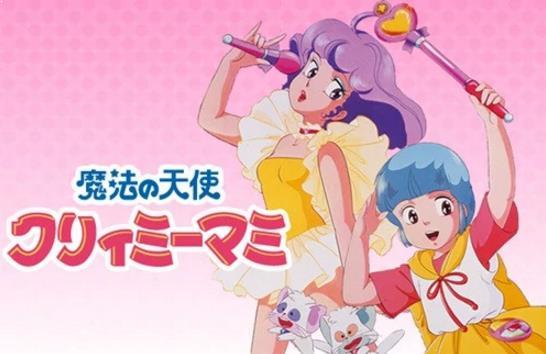 Mahou no Tenshi Creamy Mami - Daftar Anime Tentang Idol Terbaik