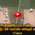 Mitchell Johnson vs Virat Kohli Amazing Bowling Must Watch