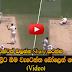 Mitchell Johnson vs Virat Kohli Amazing Bowling Must Watch