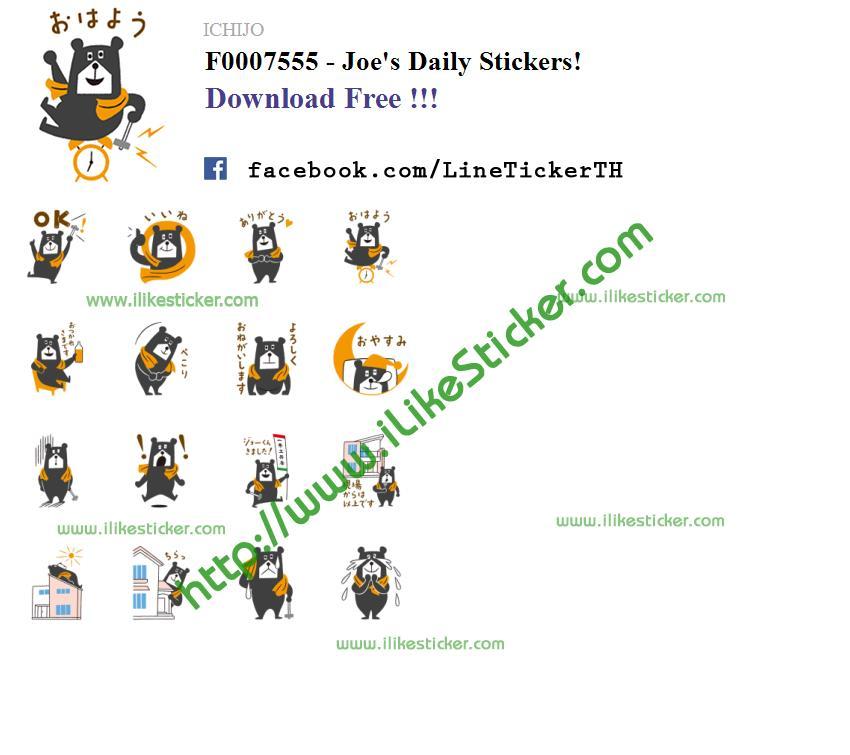 Joe's Daily Stickers!