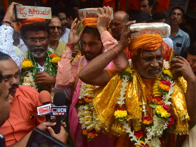 Ayodhya news