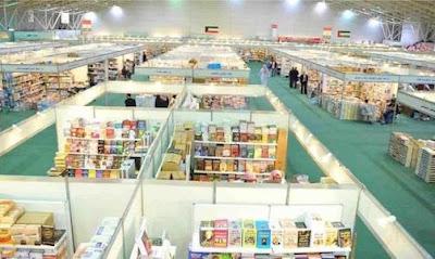 اشهر معارض الكتب الدولية