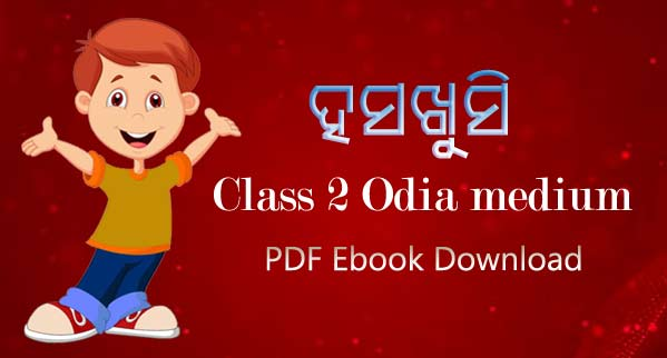 Has Khusi Book For Class 2 Odia Medium - Download Odia Book PDF