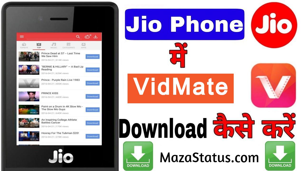 Jio Phone में VidMate कैसे चलाये