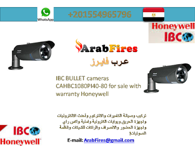 IBC BULLET cameras CAHBC1080PI40-80 for sale with warranty Honeywell