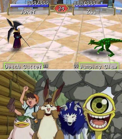 game Monster Farm: Enbanseki no Himitsu (Monster Rancher)