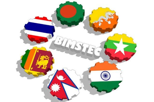 बिम्सटेक (BIMSTEC)