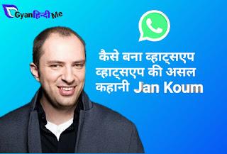 whatsApp biography in hindi