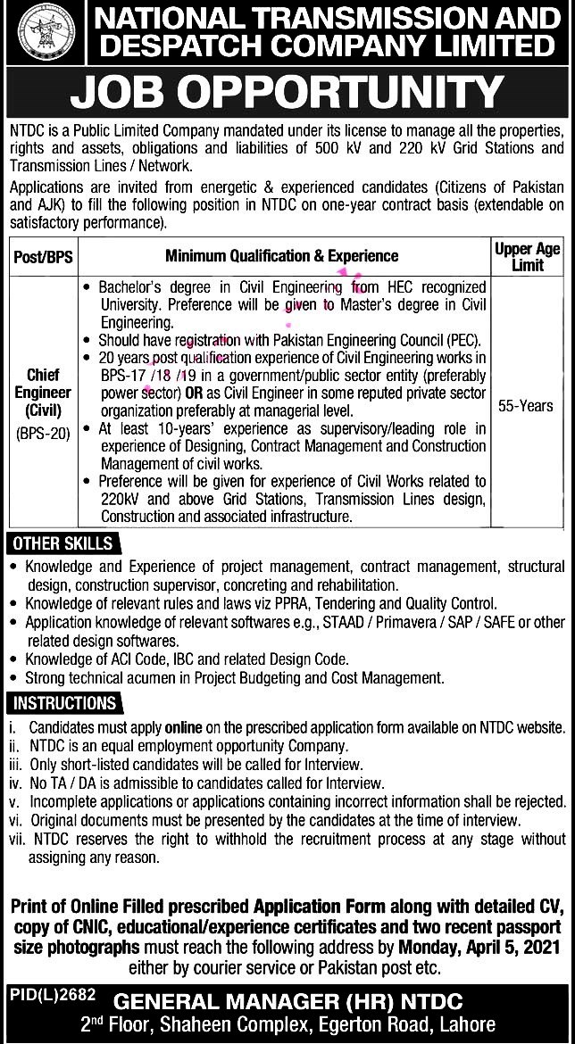 Latest Jobs in National Transmission And Dispatch Company NTDC Jobs 2021-Download Application Form