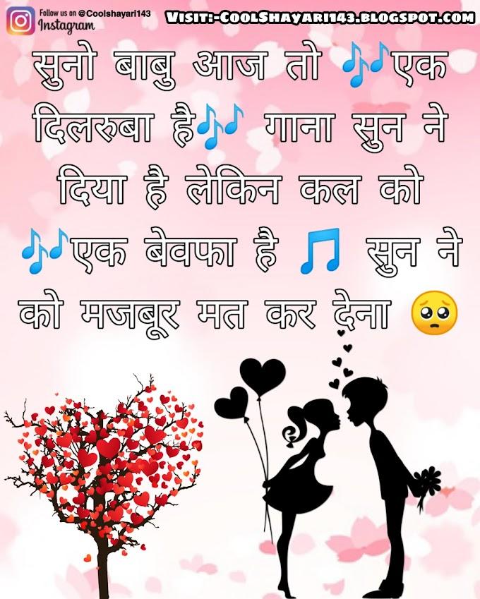 [Best 151+] Sad Love Shayari With Images in Hindi 2021