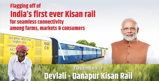 first Kisan rail special train flagged off for seamless connectivity among farms, markets and consumers