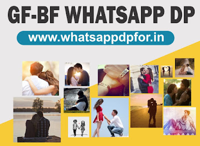 Best love image girlfriend and boyfriend for Whatsapp DP | FB Profile