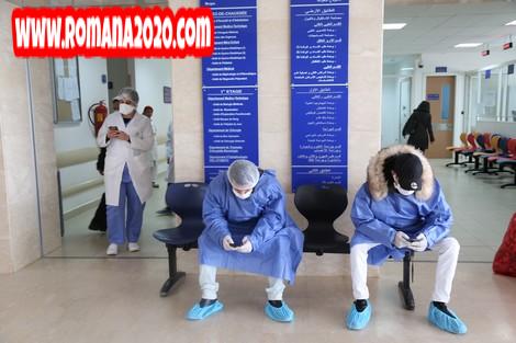 أخبار المغرب يستعين بتطبيقات ذكية متطورة لمحاصرة تفشي فيروس كورونا المستجد covid-19 corona virus كوفيد-19