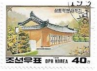 Selo Sam-dong
