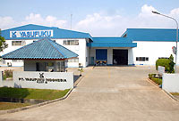 Lowongan Kerja Jobs : Operator Maintenance Lulusan Min SMA SMK D3 S1 PT Yusufuku Indonesia