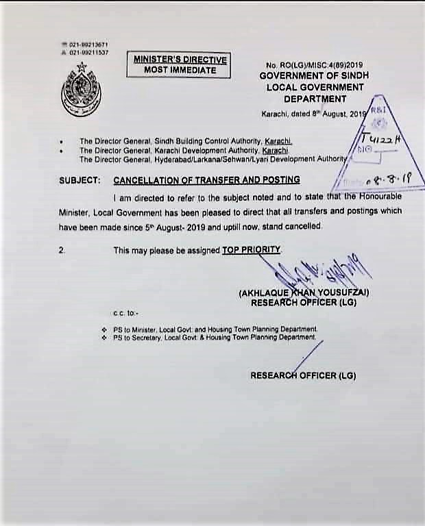 CANCELLATION OF TRANSFER AND POSTINGS