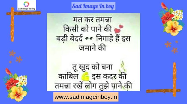 Sad Quotes With Pictures | Sad Face | never good enough quotes