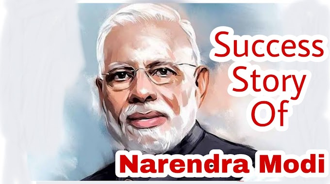 Narendra Modi Success Story: A Journey from tea Vendor to Indian PM