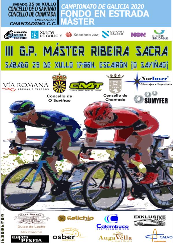 El Campeonato de Galicia Máster se celebrará este sábado en Escairón