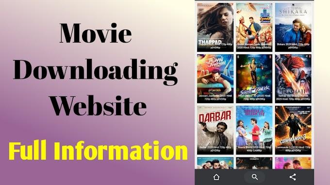 5 Free Website To Download Movies In 2020|| How To Download Movies || Gyaanduniya