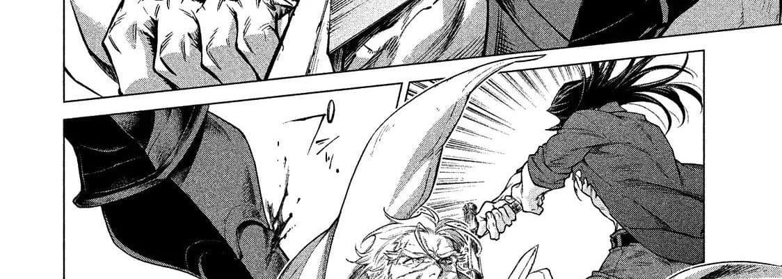 อ่านการ์ตูน Henkyou no Roukishi - Bard Loen ตอนที่ 10 หน้าที่ 23