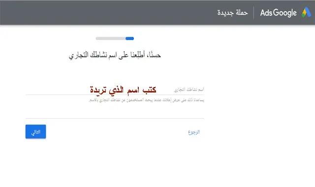 تسجيل الدخول جوجل ادورد