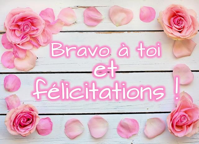 مبروك النجاح بالفرنسية