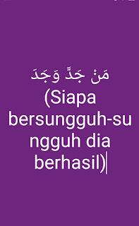 Kata mutiara bahasa arab