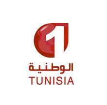 Tunisia Nat 1 - Nilesat Frequency