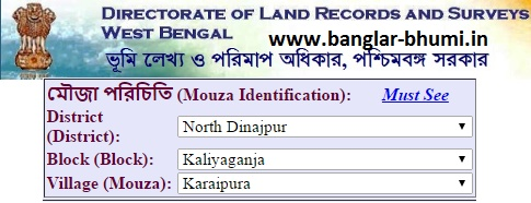 Banglarbhumi Khatian Property Valuation