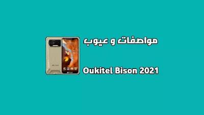 Oukitel Bison 2021