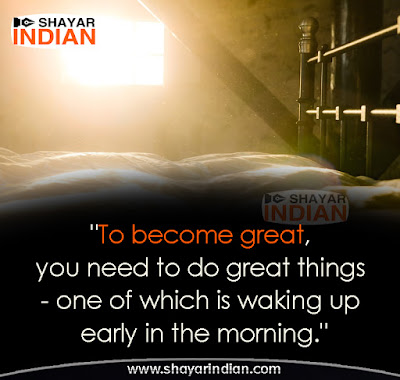 Good Morning Quotes Status - Great Things