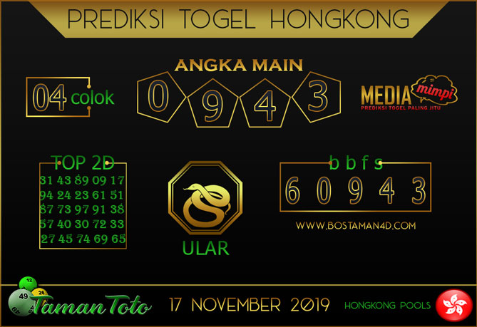 Prediksi Togel HONGKONG TAMAN TOTO 17 NOVEMBER 2019