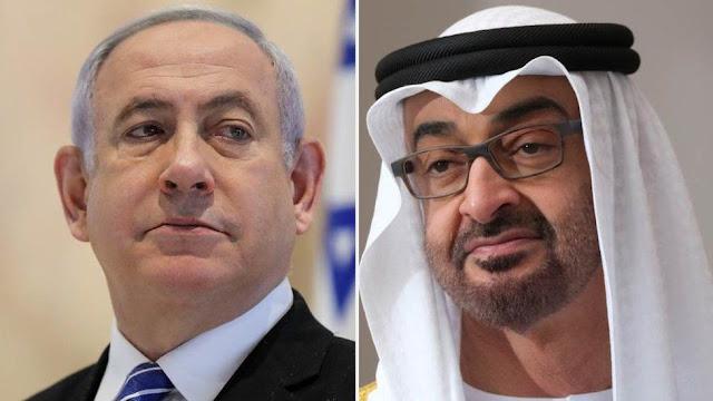 افتتحت إسرائيل والإمارات العربية المتحدة خدمات هاتفية مباشرة بين البلدين - موقع عناكب الاخباري