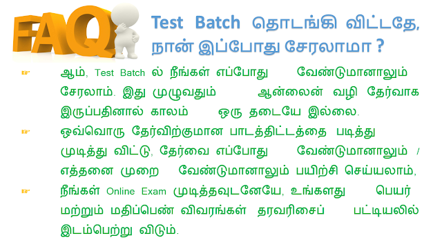 tnpsc group ii 2019 test series