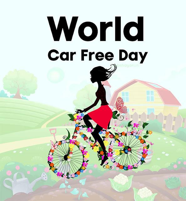विश्व कार मुक्त दिवस  world car free day photo image pics
